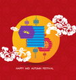 Chinese lantern colorful Happy mid autumn festival vector image vector image