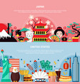 japan and united states horizontal banners vector image vector image