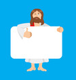 jesus christ holding banner blank god son and vector image