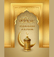 ramadan background with golden arch with golden