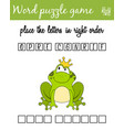 words puzzle game with frog prince place the vector image
