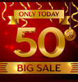 big sale fifty percent for discount vector image