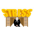 businessman scared under table from stress vector image
