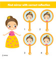 children educational game matching pairs find vector image vector image