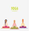 girls yoga vector image vector image