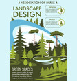 landscape design and gardening service vector image vector image