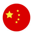 flag of china vector image