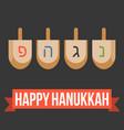 happy hanukkah and dreidel vector image