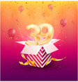 39 th years anniversary design element vector image vector image