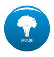 broccoli icon blue vector image vector image