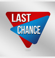 last chance sign or label for business promotion vector image vector image