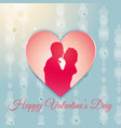 valentines day background with a couple silhouette vector image