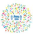 Happy kids logo or card for preschool or vector image