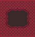 abstract moroccan texture can be used the vector image vector image