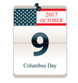 christopher columbus day vector image vector image