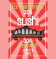 color vintage sushi bar banner vector image vector image