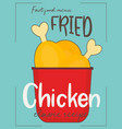 fried chicken legs vector image vector image