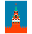 moscow kremlin greetng card spasskaya tower of vector image vector image