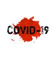 covid19-19 coronavirus ink watercolor icon vector image vector image