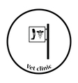 Vet clinic icon vector image vector image