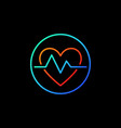 heartbeat in blue circle icon or symbol in vector image vector image
