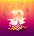 19 th years anniversary design element vector image vector image