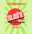 color vintage sushi bar banner vector image