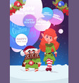 cute elfs couple greeting with merry christmas and vector image vector image