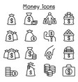 money cash bank note coin icon set in thin line vector image vector image