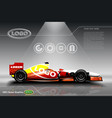 racing car template vector image