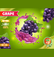 red grape in realistic juice splash advertising vector image vector image