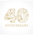 40 anniversary vintage logo vector image