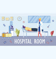 comfortable hospital ward conditions for patients vector image vector image