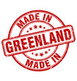 made in greenland vector image vector image