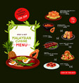 malaysian cuisine menu template with asian food vector image vector image