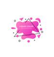 pink liquid color gradient vector image