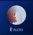 planet pluto in flat style vector image vector image