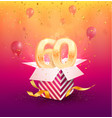 60th years anniversary design element vector image vector image