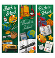 back to school chalkboard and student supplies vector image vector image