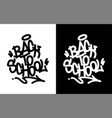 back to school graffiti tag in black over white vector image vector image