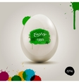 White eggs in the colored painbrush grunge vector image