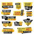 price tag promo banners and discount labels vector image vector image