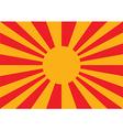 Sun rays background vector image