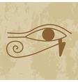 hieroglyph of the eye of Providence vector image