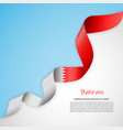 banner in white and blue colors and waving vector image vector image