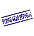 grunge textured syrian arab republic stamp seal vector image vector image