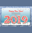 happy new year landing page website vector image