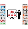 Health Care Report Icon vector image