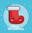 merry christmas sock character vector image vector image
