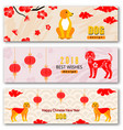 set banners with chinese new year earthen dog vector image vector image